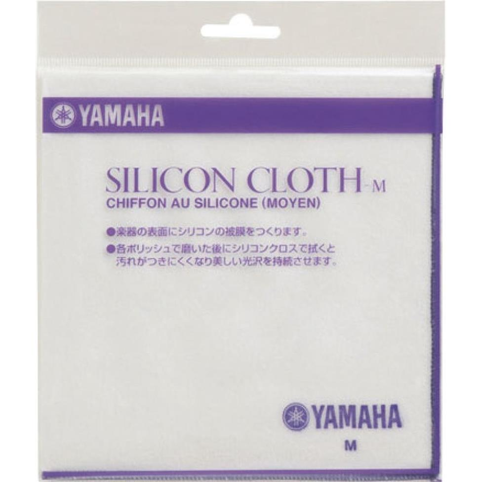 Yamaha silicone cloth (medium) Image 1